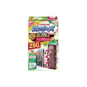 虫コナーズ アロマ 玄関用 250日用 フレッシュフローラルの香り |fukuei