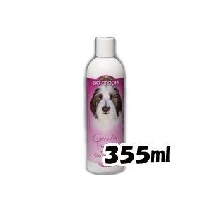 バイオグルーム グルーミンフレッシュクリームリンス 355ml|fukuei