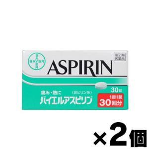 【クリックポスト送料無料】サトウ バイエルアスピリン 30錠 2個セット (第(2)類医薬品)|fukuei