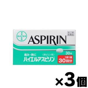 【クリックポスト送料無料】サトウ バイエルアスピリン 30錠 3個セット (第(2)類医薬品)|fukuei
