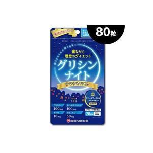ミナミヘルシーフーズ グリシンナイト すやすやリズム 80粒(お取り寄せ品) |fukuei