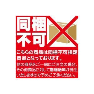 (送料無料!)(※沖縄・離島・一部地域は除く )食塩無添加 カゴメトマトジュース 濃縮還元 190g×60本 機能性表示食品(本ページ以外の同時注文不可)|fukuei|02