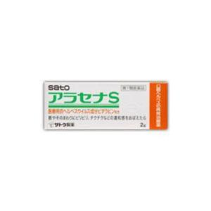 (税制対象) アラセナS 2g (第1類医薬品)|fukuei
