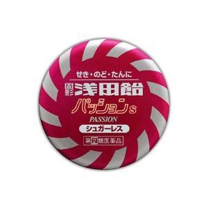 浅田飴パッションS 50錠 (第(2)類医薬品)|fukuei