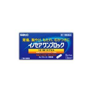 (税制対象) イノセアワンブロック 3カプセル (第1類医薬品)|fukuei