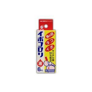 イボコロリ液 6ml (第2類医薬品)