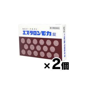 (メール便送料無料)エスエス製薬 エスタロンモカ 24錠×2個セット (第3類医薬品)|fukuei