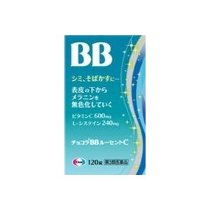 チョコラBBルーセントC 120錠 (第3類医薬品)