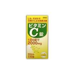 ビタミンC錠オール 330錠(第3類医薬品) 4987299128256|fukuei