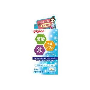 ピジョンサプリメント 葉酸カルシウムプラス 60粒 fukuei