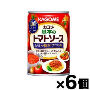カゴメ 基本のトマトソース 295g×6個  fukuei