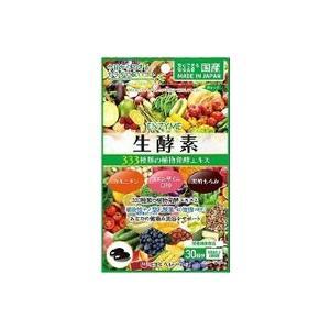 ミナミヘルシーフーズ 生酵素333 60球(お取り寄せ品)  fukuei
