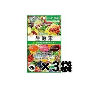 ミナミヘルシーフーズ 生酵素333 60球(お取り寄せ品)×3個 fukuei
