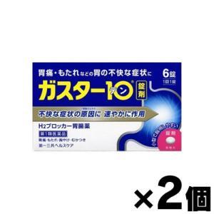 (クリックポスト送料無料)(税制対象)ガスター10錠 6錠×2個セット (第1類医薬品)|fukuei
