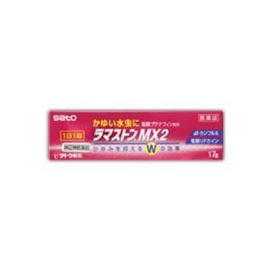(税制対象) ラマストンMX2クリーム 17g (第(2)類医薬品) fukuei