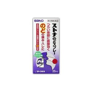 佐藤製薬 ストナのどスプレー 25ml (第3類医薬品)