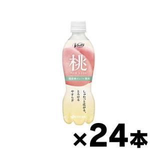 [商品区分:食品][メーカー:伊藤園]  商品特徴:国産の桃とりんごの果汁・ピューレを使用した果汁入...