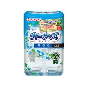 ○メーカー:・・ 大日本除蟲菊 ○ブランド:・・ ムシコナ-ズ ○分 類 1:・・ ハウスキーピング...