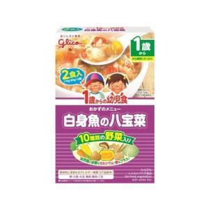 グリコ アイクレオ 1歳からの幼児食 白身魚の八宝菜 85g×2袋入 fukuei