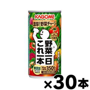 (送料無料!)カゴメ 野菜一日これ一本 190g×6缶×5個(1ケース) (本ページ以外の同時注文同梱不可)|fukuei