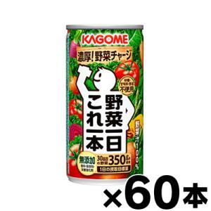 (送料無料!)カゴメ 野菜一日これ一本 190g×6缶×10個(2ケース) (本ページ以外の同時注文同梱不可)|fukuei