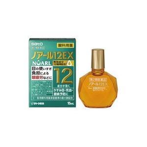 ノアール12EX 15ml (第2類医薬品)|fukuei