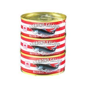 商品特徴:「あけぼの さけ」は、春から夏にかけて北海道東沖で獲れる、 脂の乗ったからふとます(ピンク...