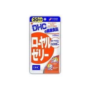 DHC ローヤルゼリー 20日分 60粒 fukuei