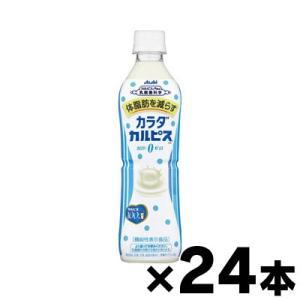 (送料無料!) (※沖縄・離島・一部地域は除く...の関連商品5