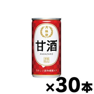 【送料無料 即発送可】 月桂冠 甘酒(しょうが無し)190g×30缶(1ケース)|fukuei