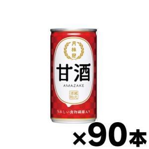 【送料無料!】【即発送可!】 月桂冠 甘酒 (しょうが無し) 190g×90缶(3ケース) 【本ページ以外の同時注文同梱不可】 |fukuei
