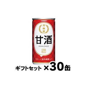 (ギフトセット 送料無料 ) 月桂冠 甘酒 (しょうが無し) 190g×30缶(1ケース)|fukuei