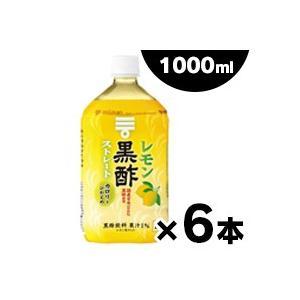 ミツカン レモン黒酢 ストレート 1L×6本 (機能性表示食品) |fukuei