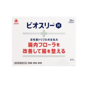 タケダ ビオスリーH 36包 (指定医薬部外品)