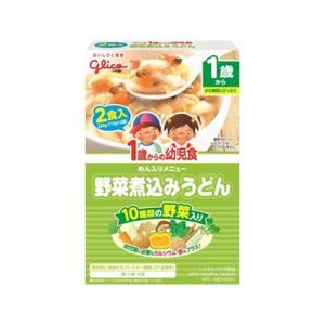 グリコ アイクレオ 1歳からの幼児食 野菜煮込みうどん 110g×2袋入 fukuei