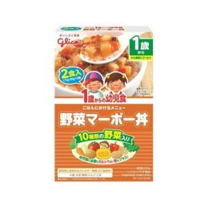 グリコ アイクレオ 1歳からの幼児食 野菜マーボー丼 85g×2袋入 fukuei