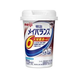 明治 メイバランスMiniカップ コーヒー味 125ml fukuei