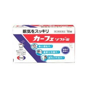 カーフェソフト錠 16錠   (第3類医薬品)|fukuei