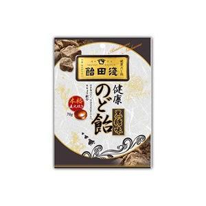 浅田飴 のど飴 黒糖味 70g |fukuei