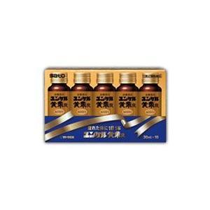 (送料無料!)佐藤製薬 ユンケル黄帝液30ml×10本 (第2類医薬品)|fukuei