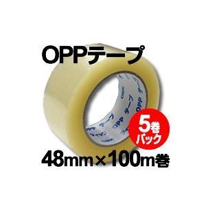 OPPテープ 48mm×100m巻 5巻パック|fukuei
