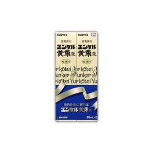 ユンケル黄帝液 30ml×2本 (第2類医薬品)|fukuei