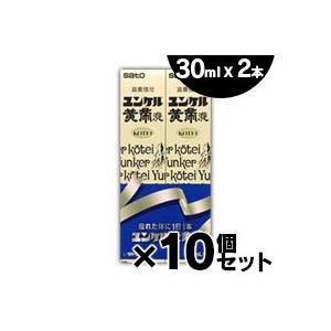 (送料無料!)佐藤製薬 ユンケル黄帝液 30ml×2本×10個 (第2類医薬品)|fukuei