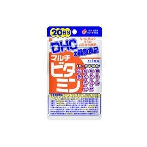 DHC マルチビタミン 20日分 20粒 fukuei