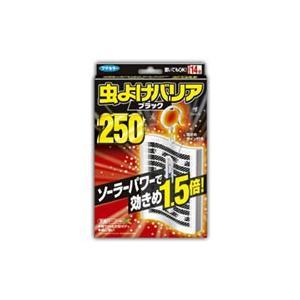 虫よけバリア ブラック 250日 1個入り |fukuei
