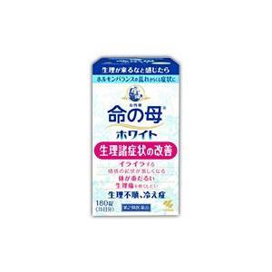 小林製薬 命の母ホワイト 180錠 (第2類医薬品)|fukuei