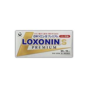 (税制対象) ロキソニンSプレミアム 24錠 (第1類医薬品)|fukuei