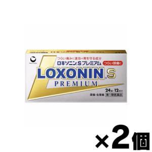 【クリックポスト送料無料】(税制対象) ロキソニンSプレミアム 24錠×2個セット (第1類医薬品)|fukuei