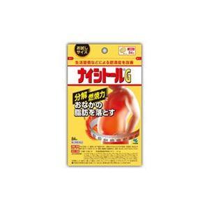 小林製薬 ナイシトールG 84錠 (第2類医薬品)|fukuei