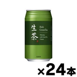 キリン生茶340g缶×24本 fukuei